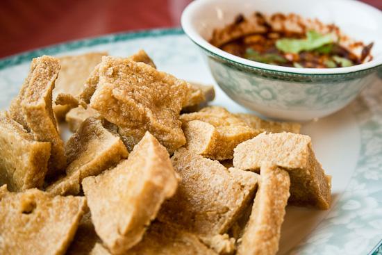Qingyan Tofu